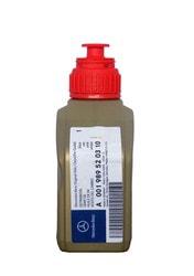 Масло в редуктор 75W-140 0.5 литра (235.61) Мерседес