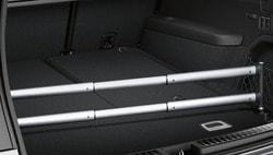Вставной модуль для багажника
