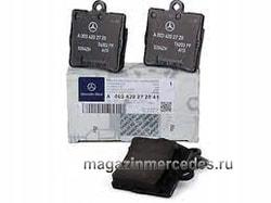 Колодки тормозные задние для Mercedes SLK class R171
