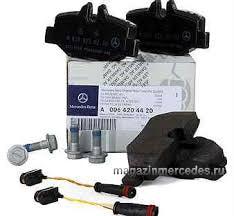 Колодки тормозные задние для Mercedes Viano W639