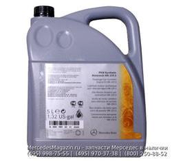 Масло моторное 5W40 5 литров (229.5) для Мерседес